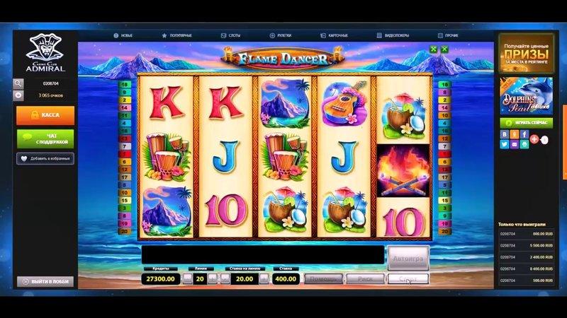 Http игровые автоматы онлайн игровые автоматы 30 рублей