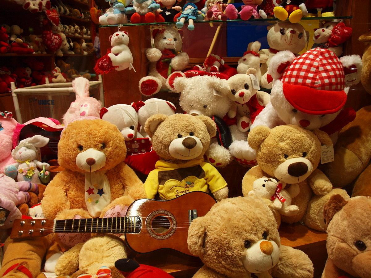фон магазина игрушек актуальна только