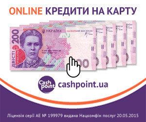 Получить займ до зарплаты на банковскую карту потребительский кредит в сбербанке северодвинска