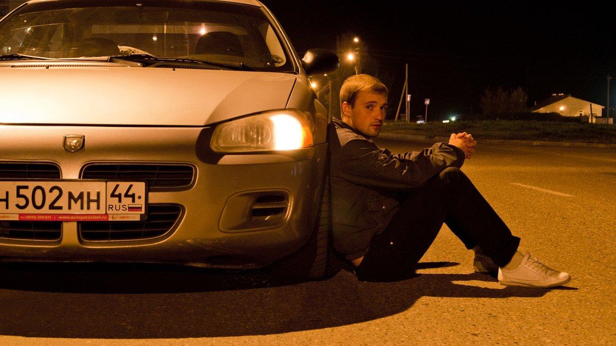москве фото реальные парень возле машины пускай
