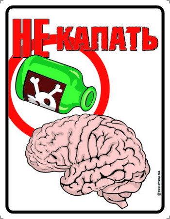 Смешные картинки с надписями про мозг, пожелание выходные