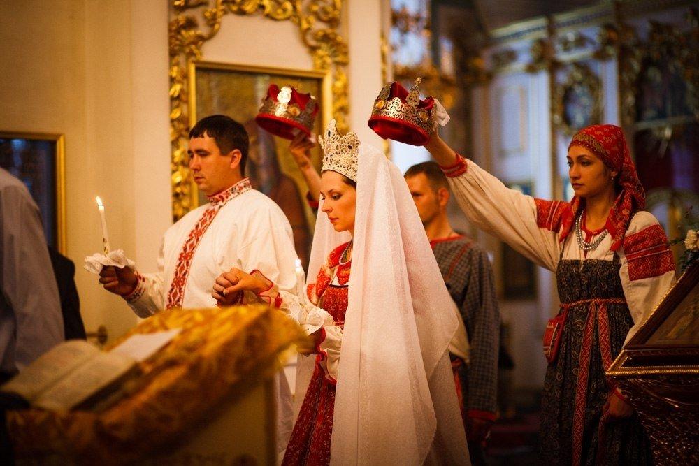 marriage ritual