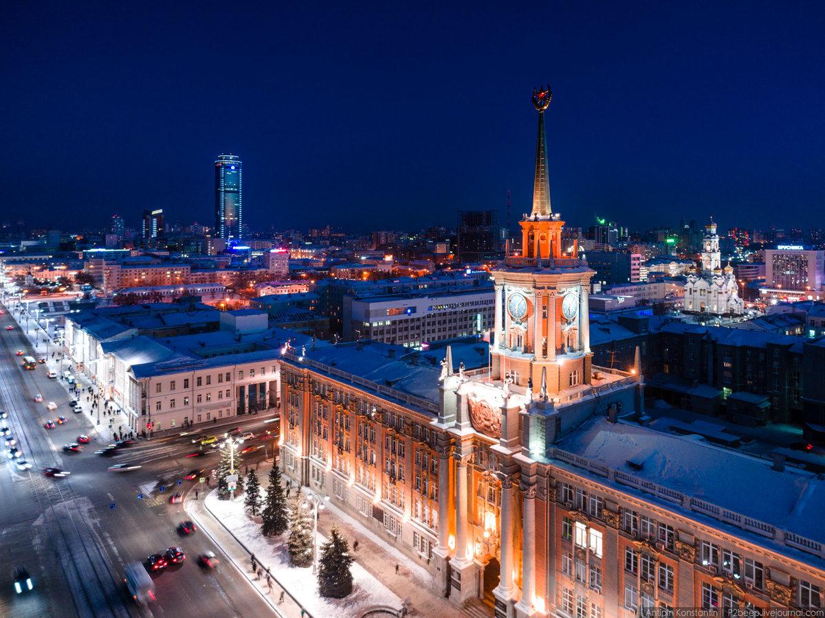картинка любимый город екатеринбург