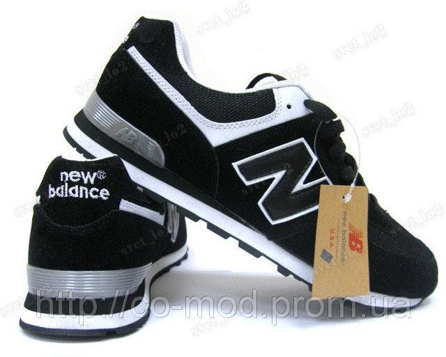 2659dd12ee20 Кроссовки мужские New Balance 574, черные (42, 43), цена 670 грн ...