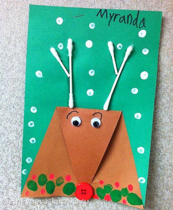 Поделка открытка для малышей