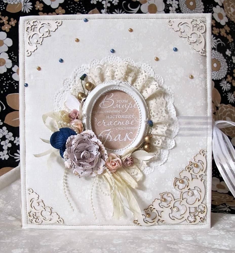 Свадебный альбом с открытками, дружба открытки поздравление