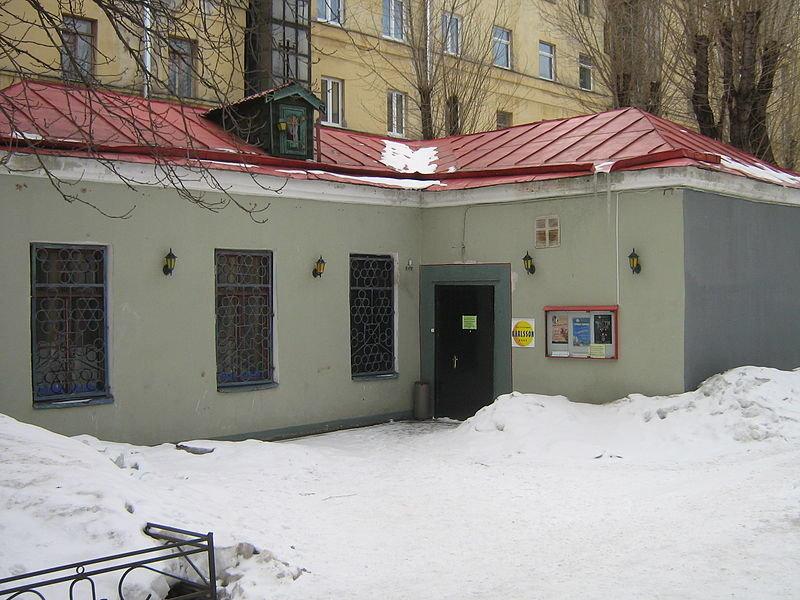 """Театр """"Karlsson Haus"""""""