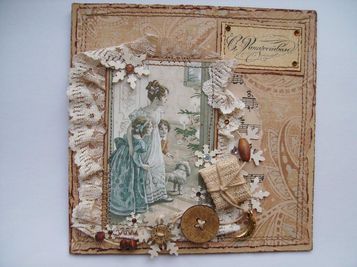 Картинки хомячки, винтажные открытки своим руками