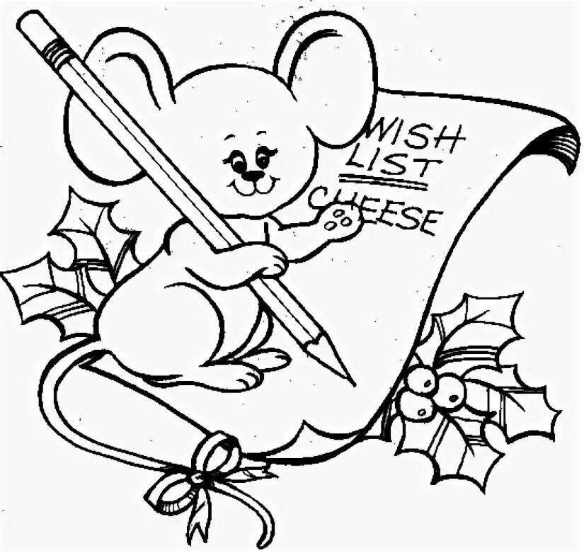 «Раскраска Крысы на Новый год 2020: скачать и распечатать ...