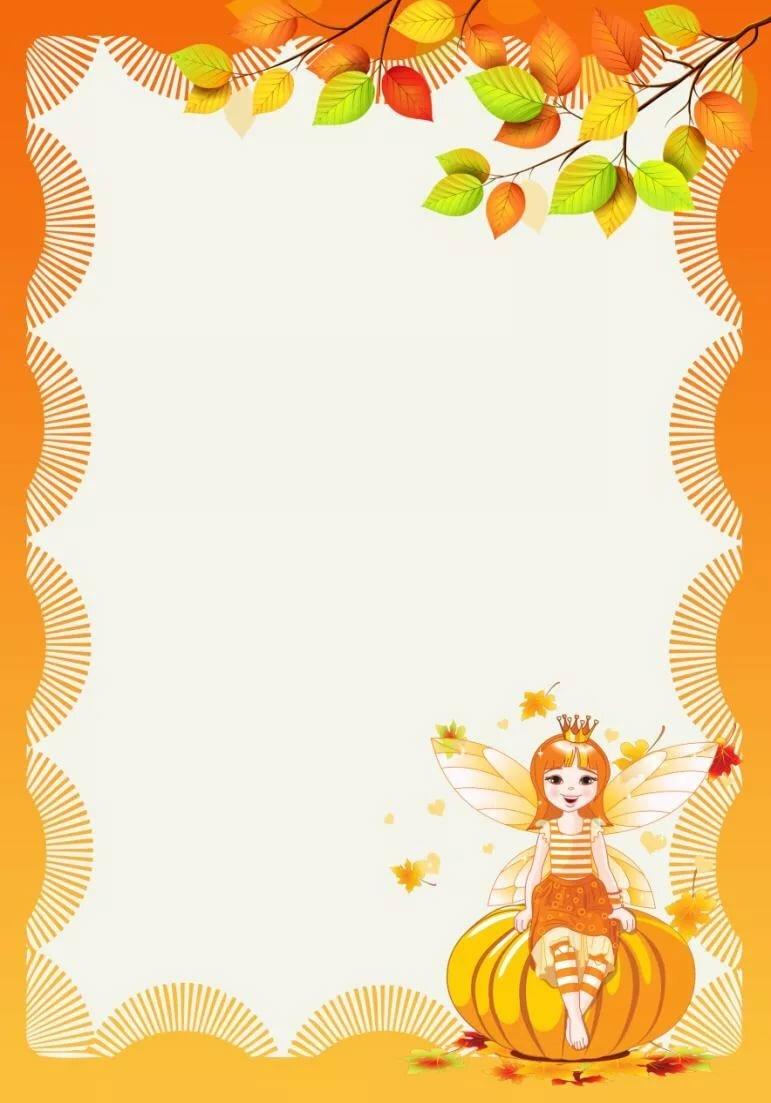 Осенний шаблон в картинках