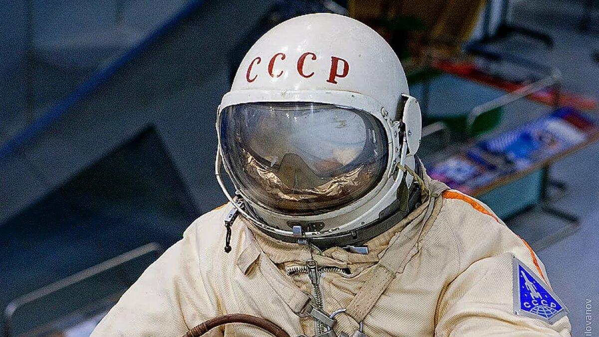 фото космоса ссср ли