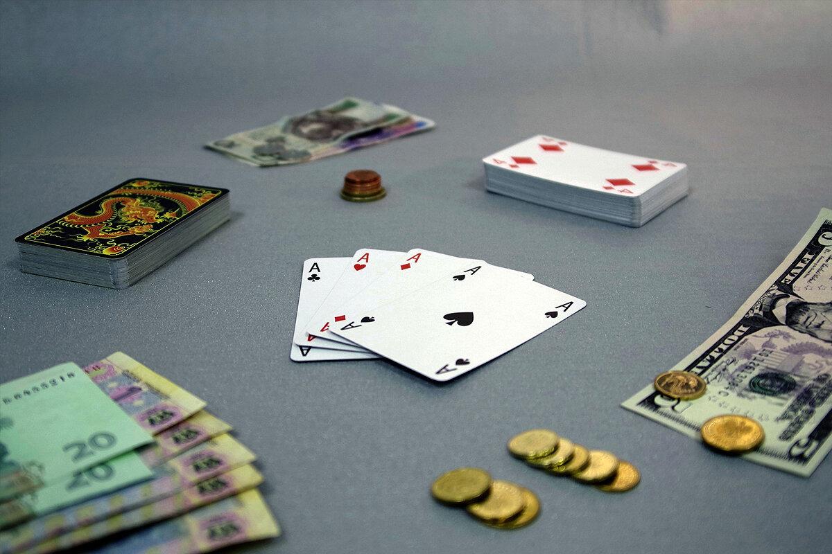 Игры с деньгами картинки