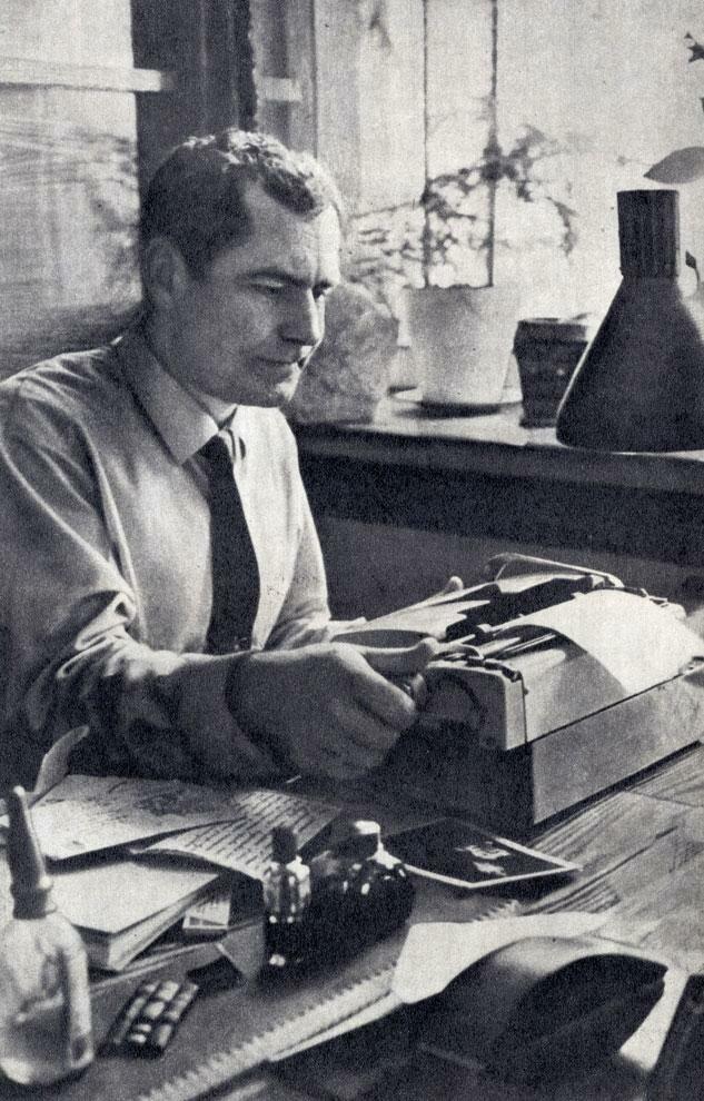 Михаил Фёдорович Ребров - Дорогой Гагарина