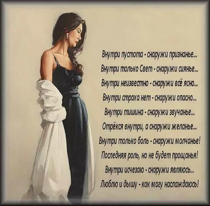 стихи люблю тебя до боли