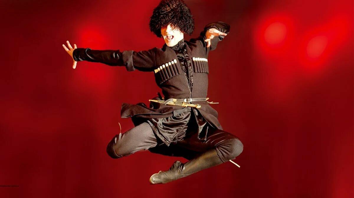 александрович, грузин танцует лезгинку картинки подходящий усилитель