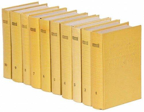 Алексей Николаевич Толстой -Собрание сочинений в 10 томах, скачать pdf