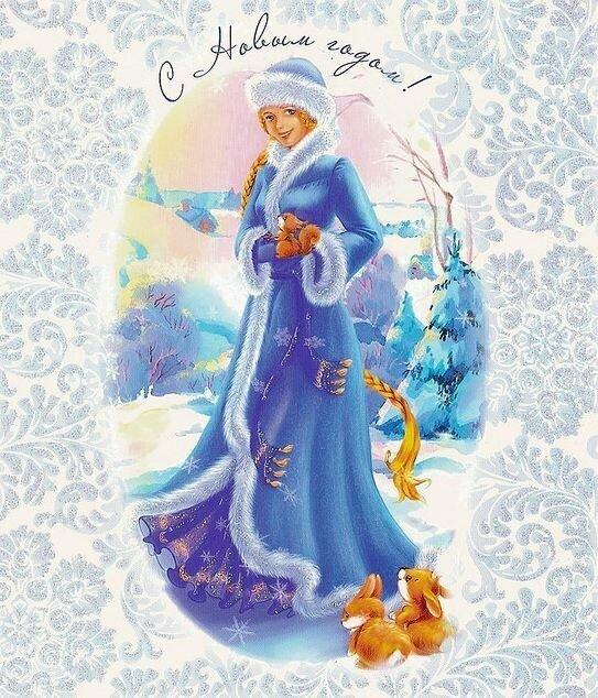 пошлю открытки с новым годом донецк вам полностью