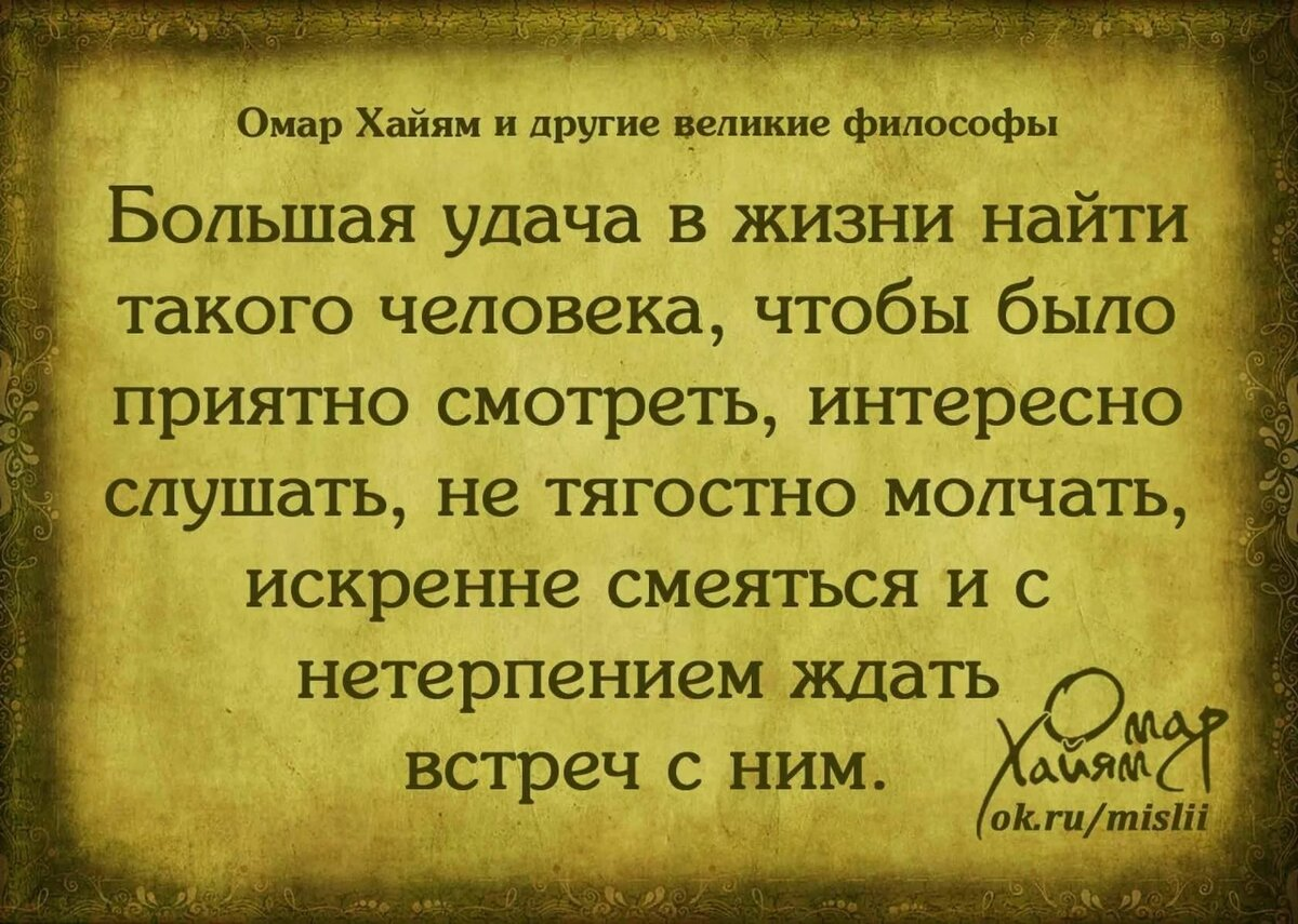 мудрые мысли великих людей о жизни в картинках российской
