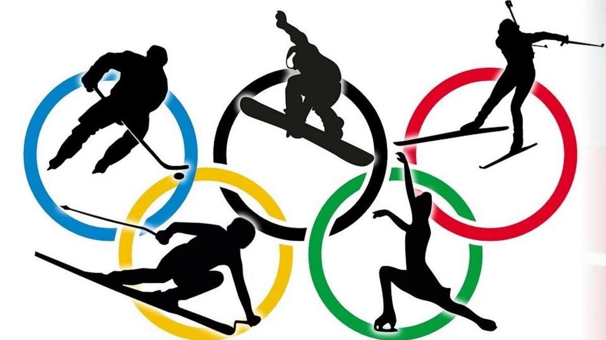 картинки со спортивной символикой