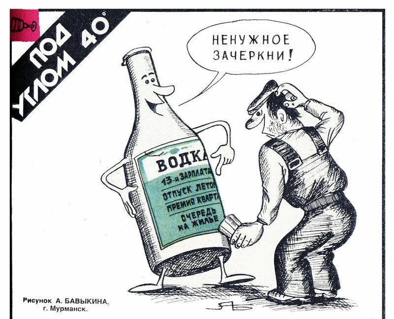 смело утверждать, приколы открытки на тему алкоголя вот