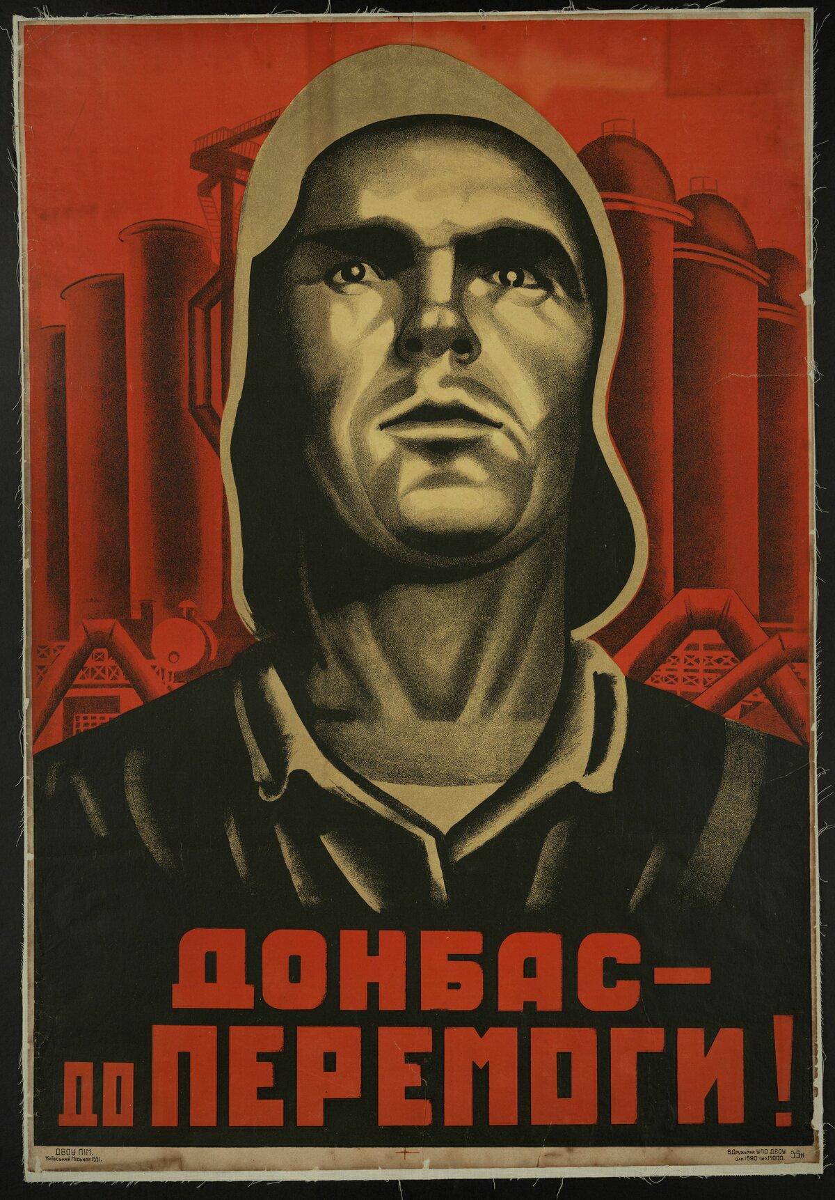 советский постер нет длинные волосы
