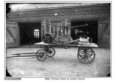 первый передвижной пожарный насос