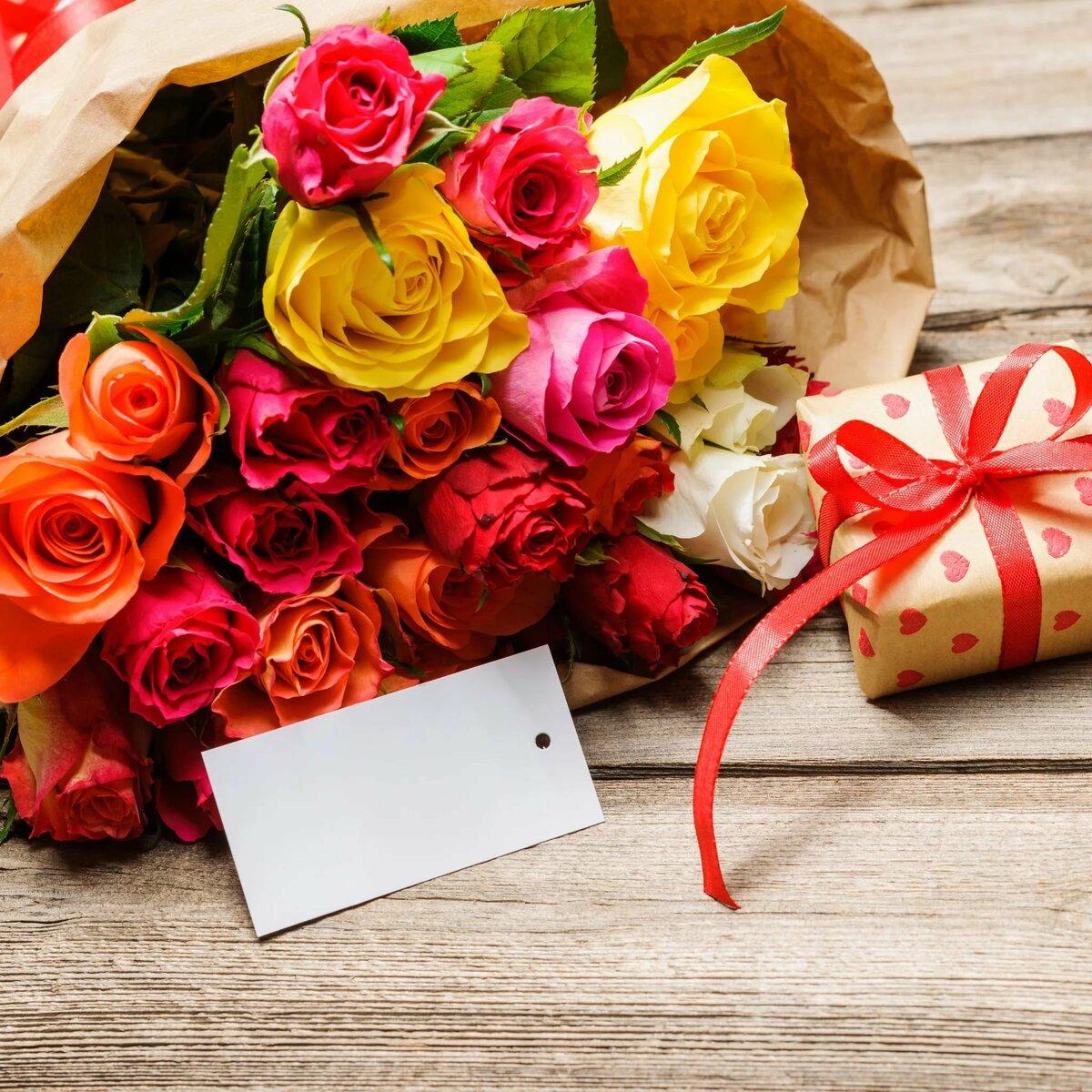 Фото с цветами поздравления с днем рождения
