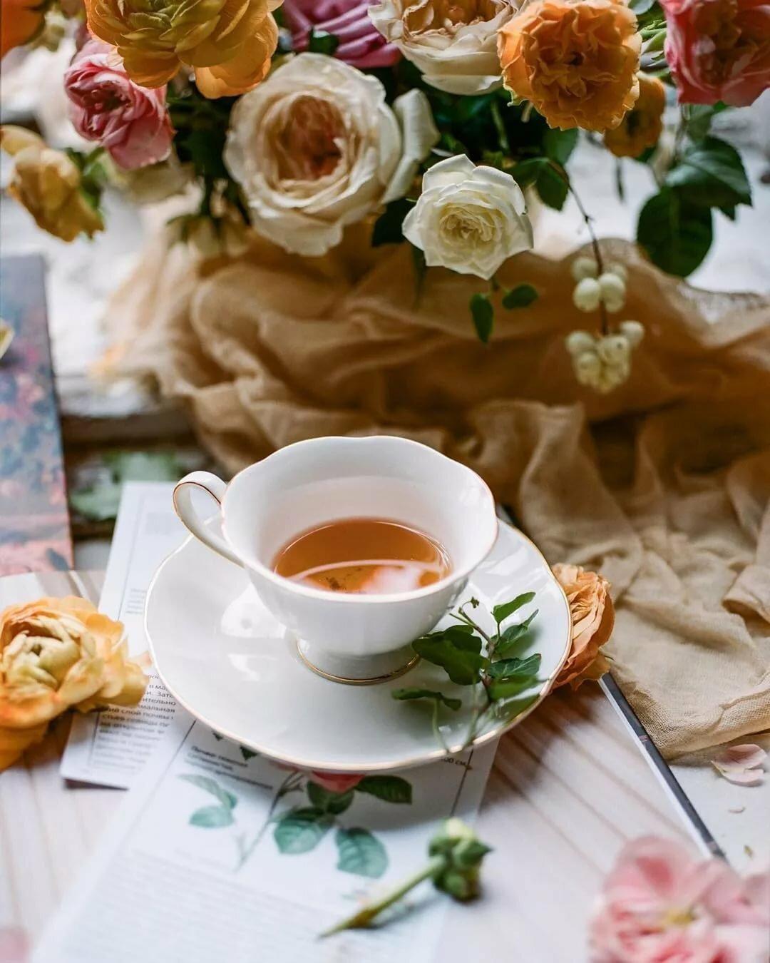 Доброе утро картинки чай цветы