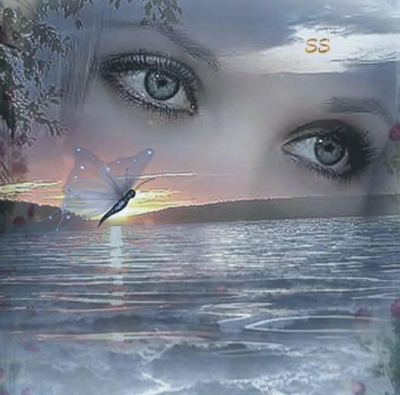 Картинка мне нравятся твои глаза