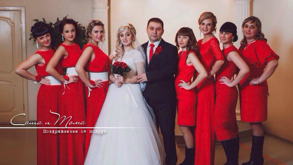 Поздравление к свадьбе от подружки невесты