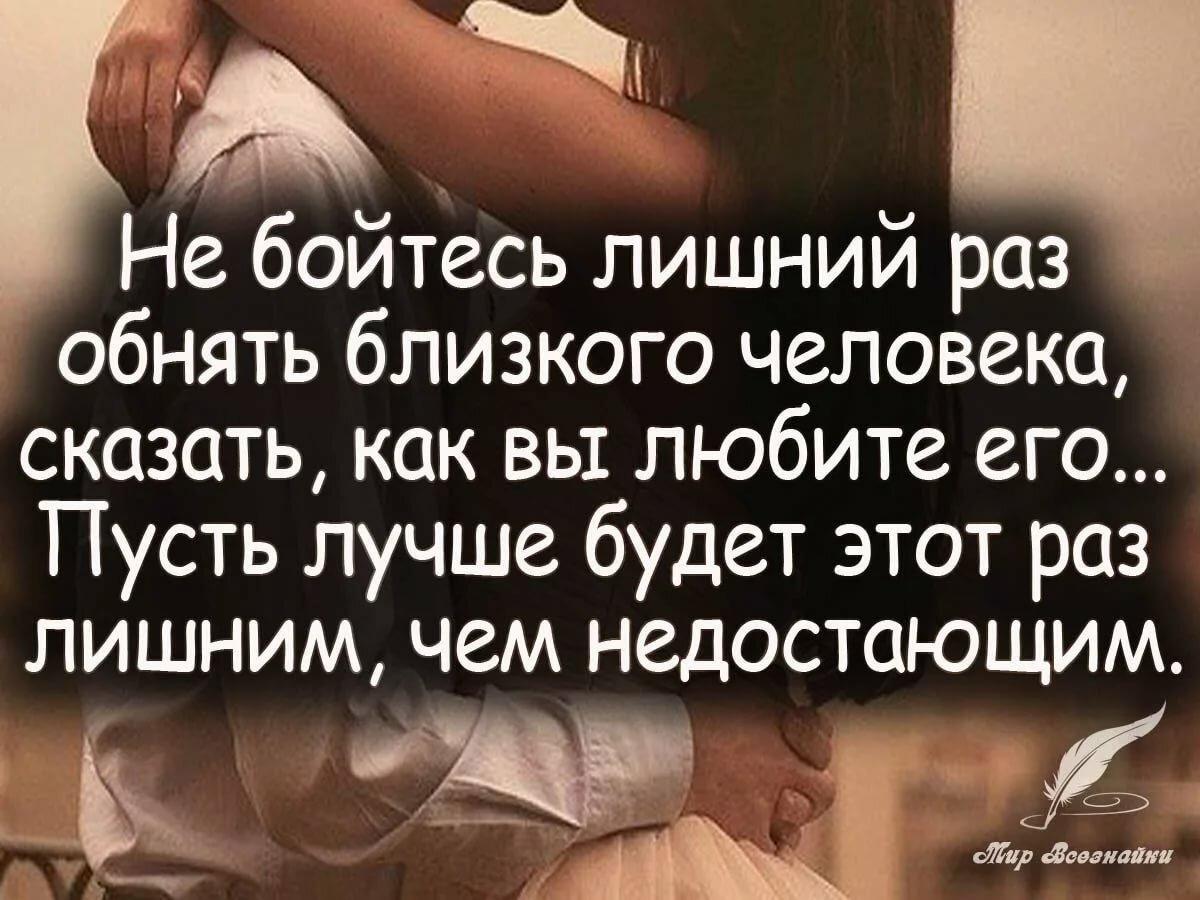 Картинки не бойся любить сильную женщину возможно