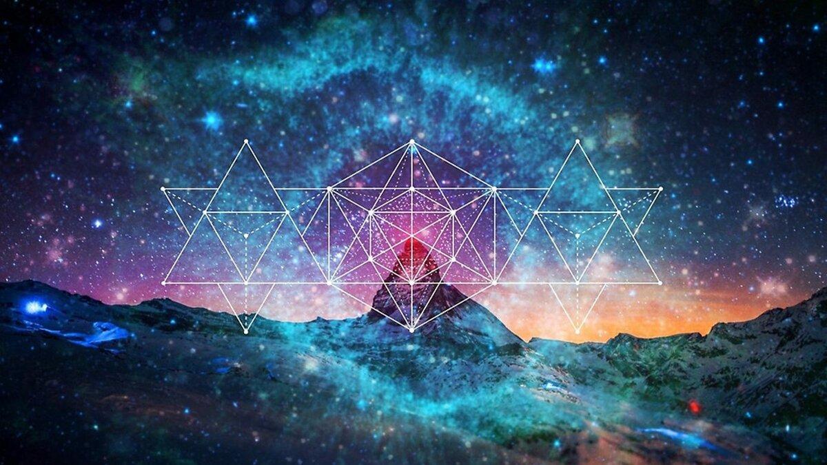 Картинки геометрия в космосе