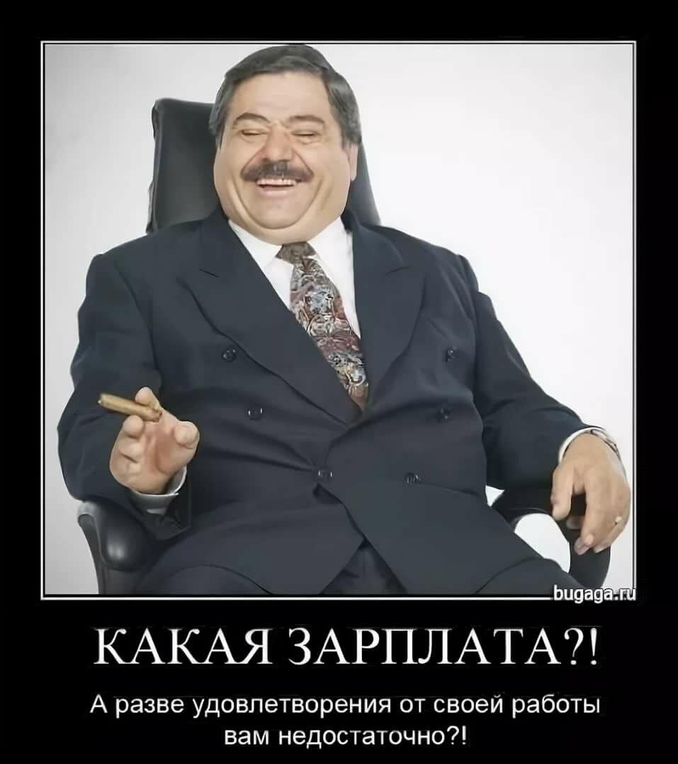 будем приколы по поводу зарплаты и работы картинки флаг казахстана