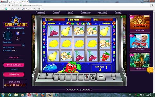 Бесплатно сыграть онлайн в игровые автоматы игровые аппараты играть бесплатно сапер