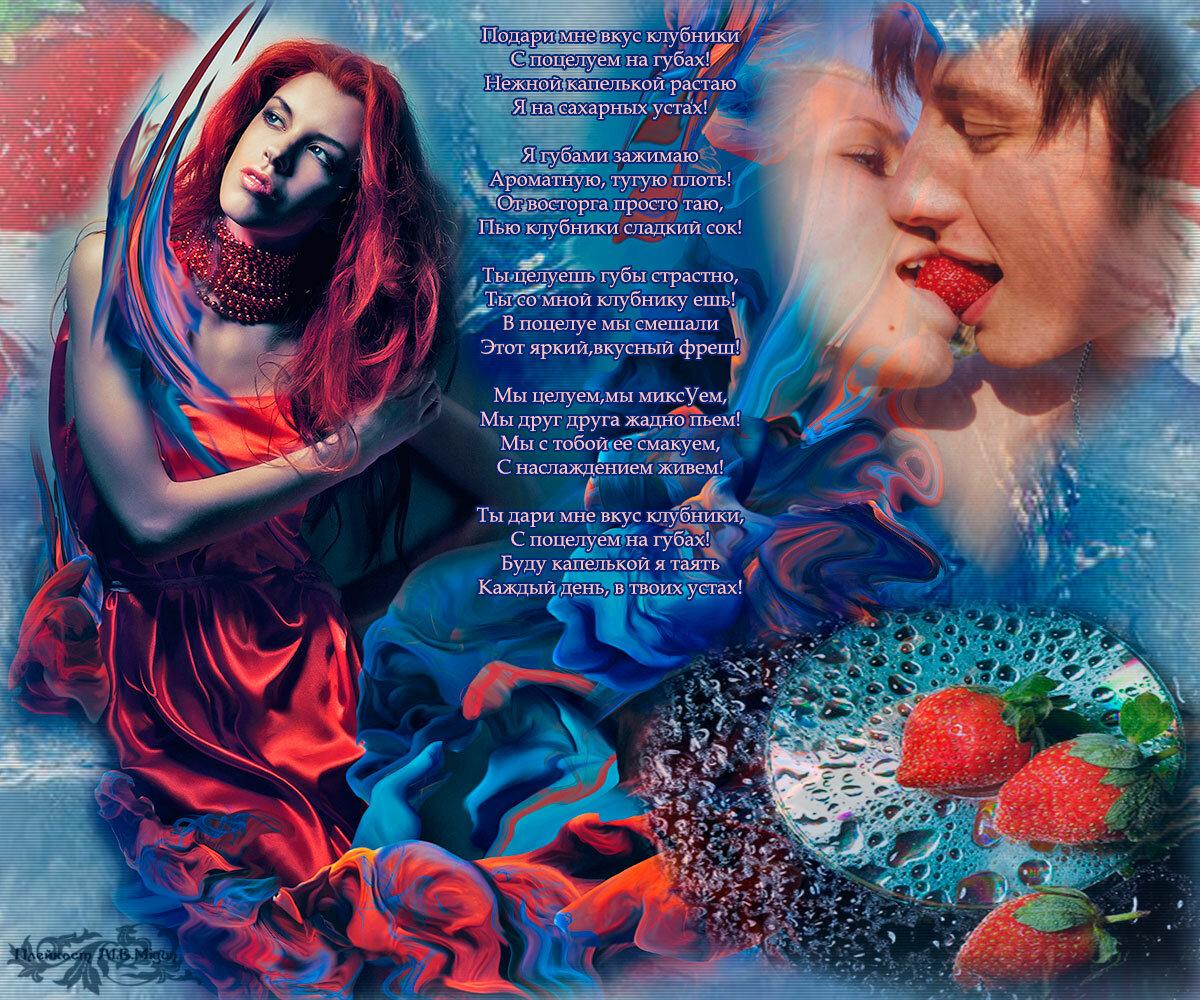открытка подарить поцелуй людей задержали