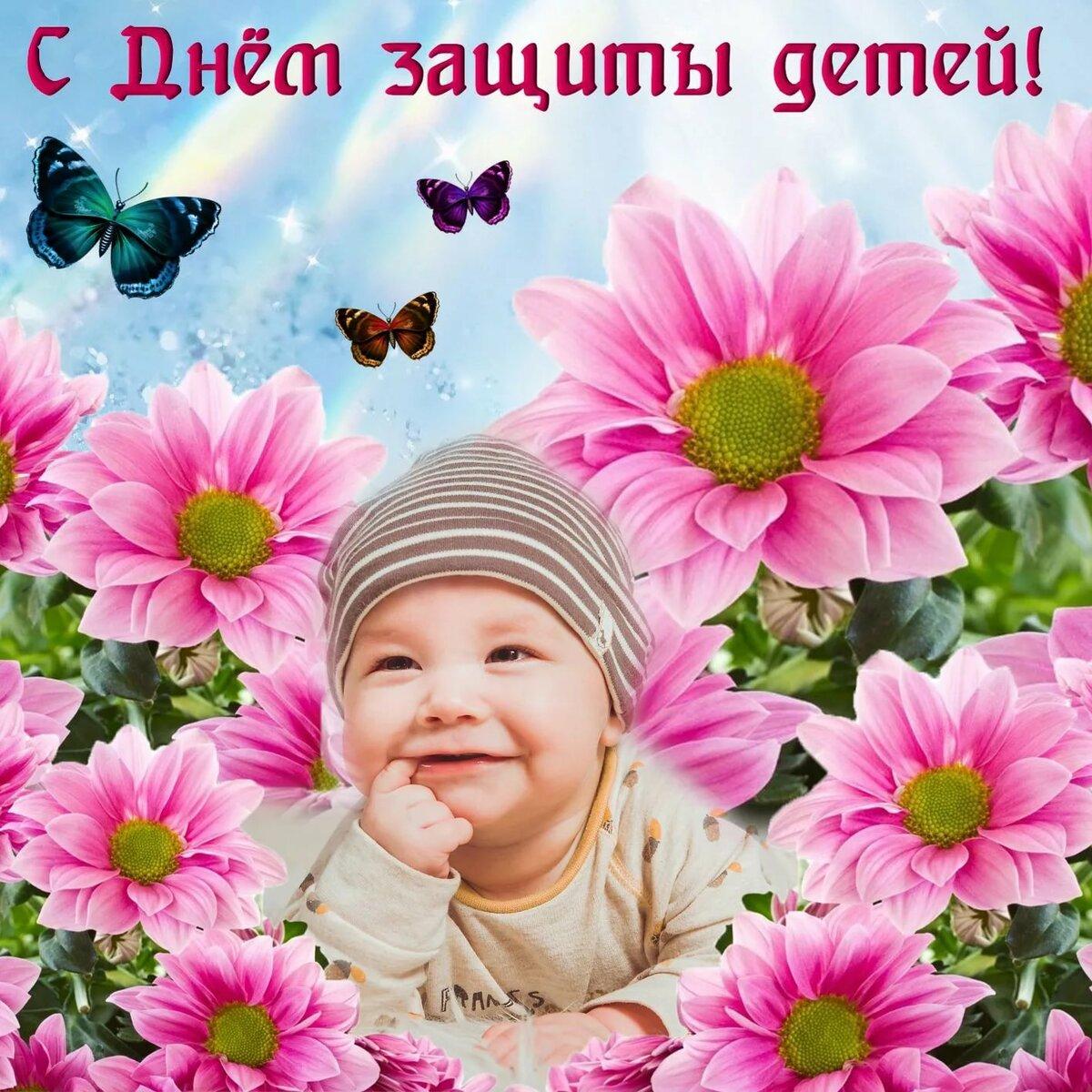 Открытка с фото ребенка