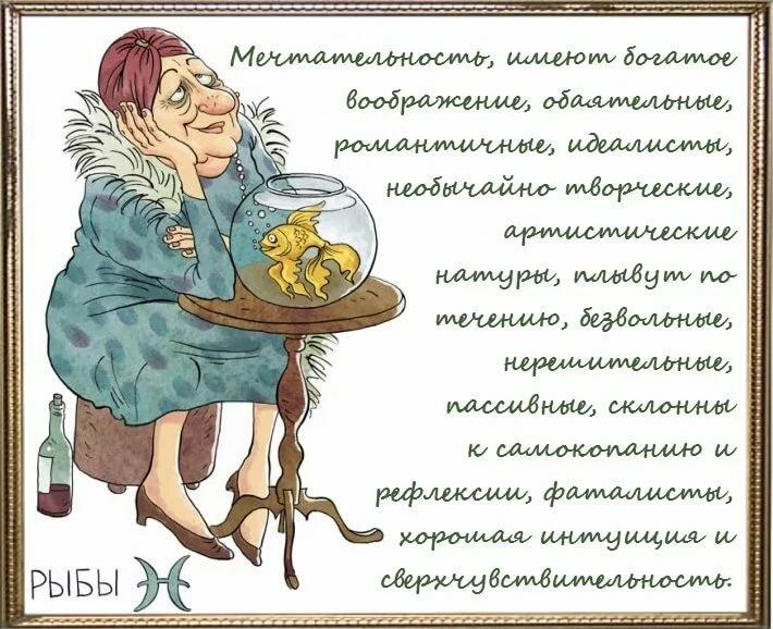 Открытки о старости женской