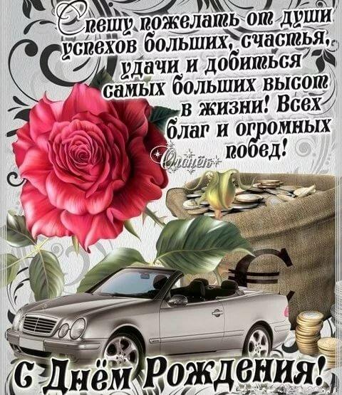 чудесные татарские поздравления с днем рождения с юмором хорошим