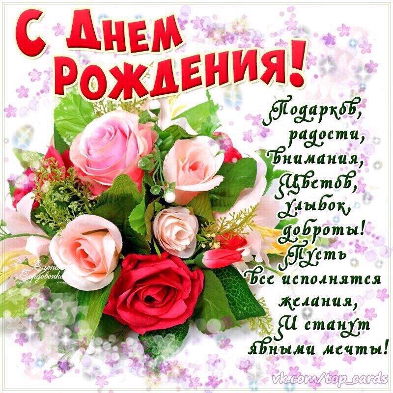 Поздравления чс днем рожденья