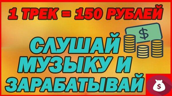 Казино на реальные деньги казахстан тактика казино в advance rp