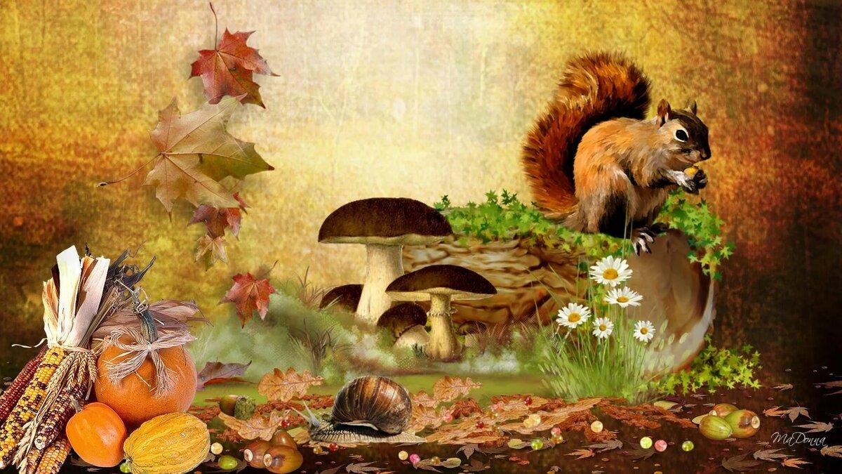 осень сказочные картинки с листьями начала светлеть, тут