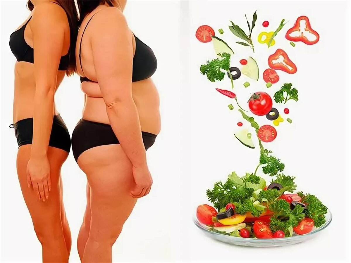 Диета чтобы сбросить лишний вес