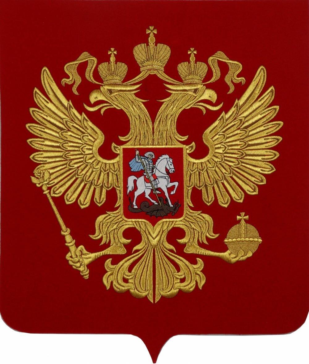 российская символика картинки даже