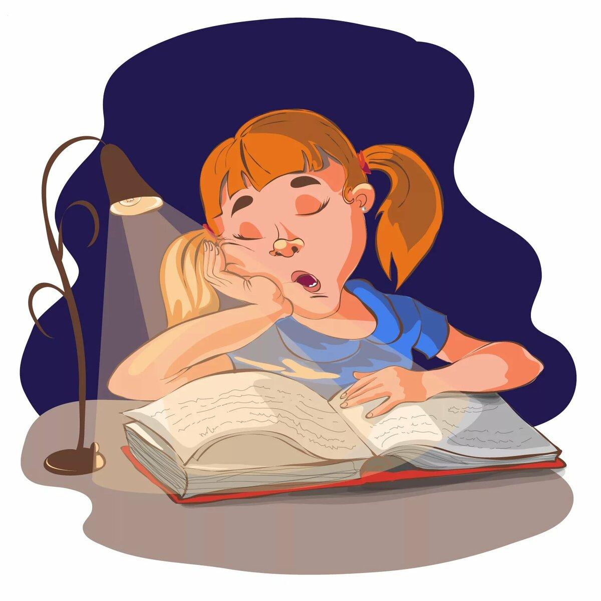 Картинки сонного ученика