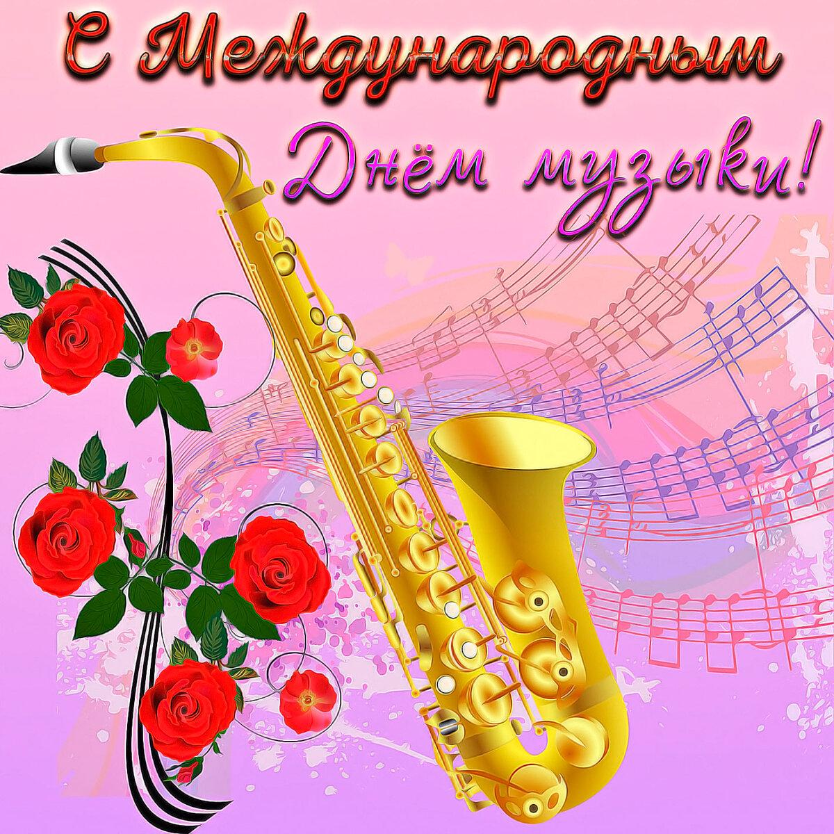 Закажи поздравление мелодию