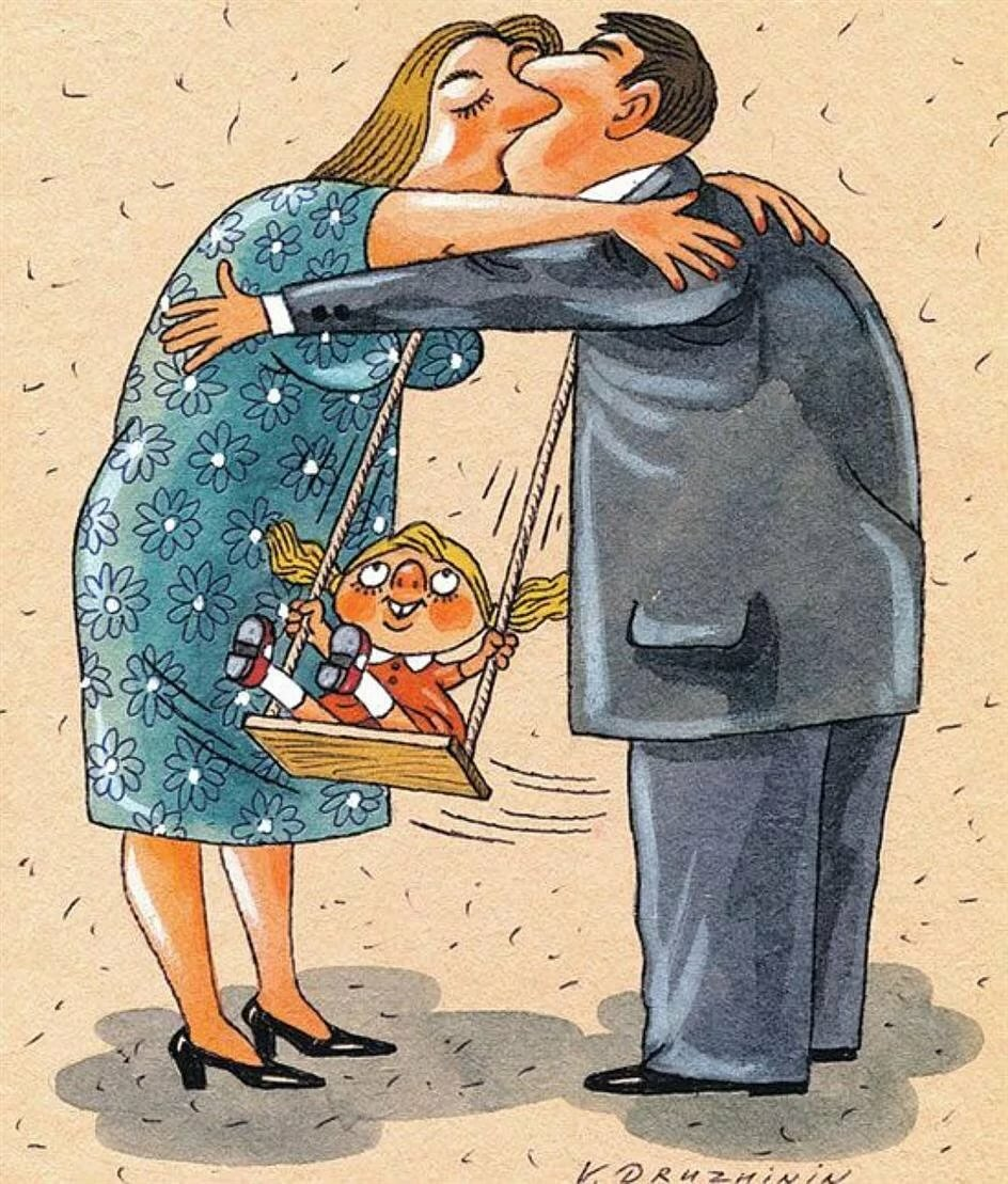 Супружеский долг открытки
