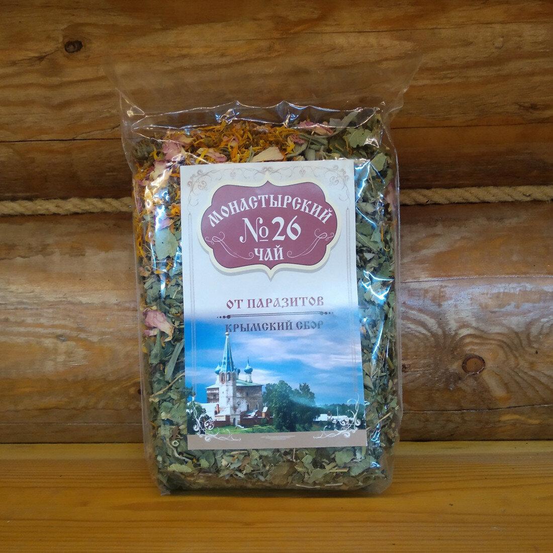 Монастырский чай от паразитов в Астрахани