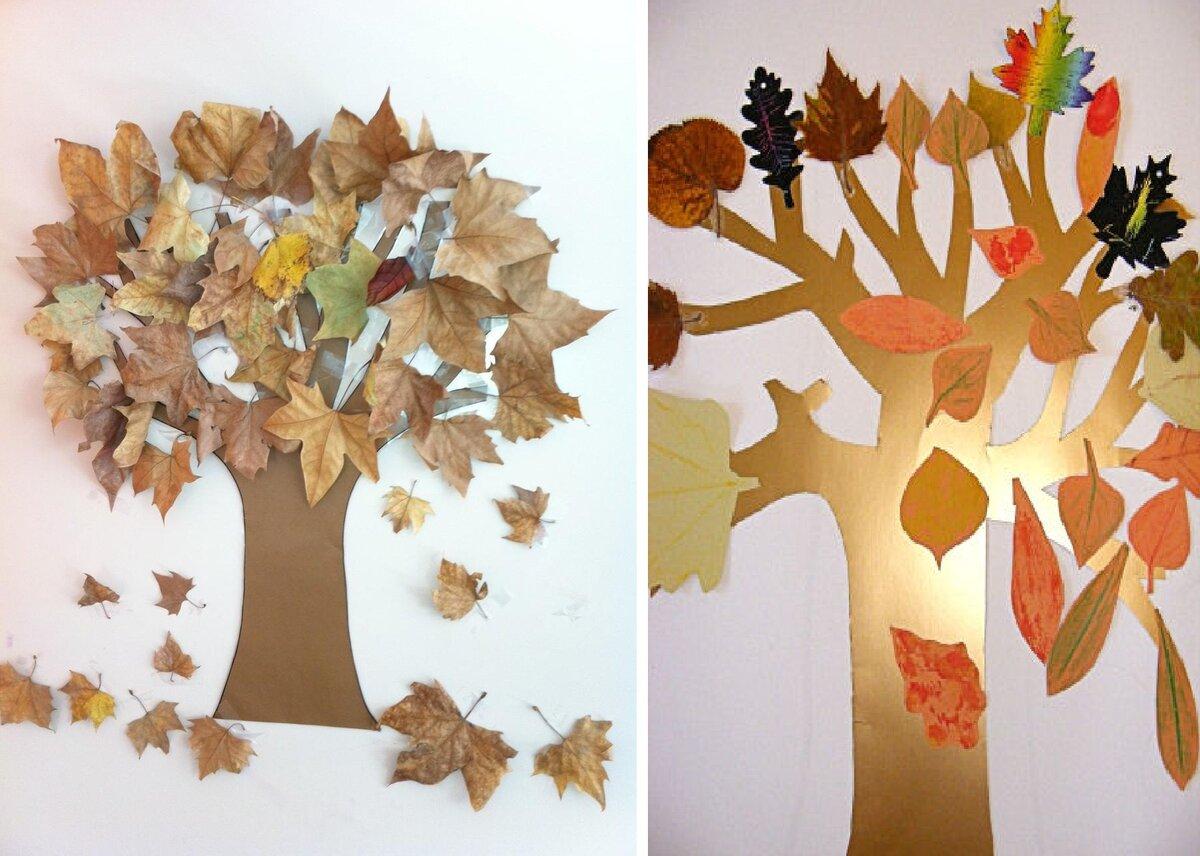 Осенняя открытка своими руками из листьев деревьев