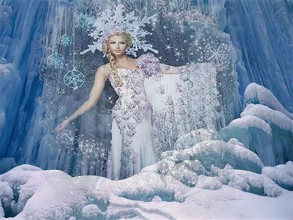 Пожелания снежной королевы