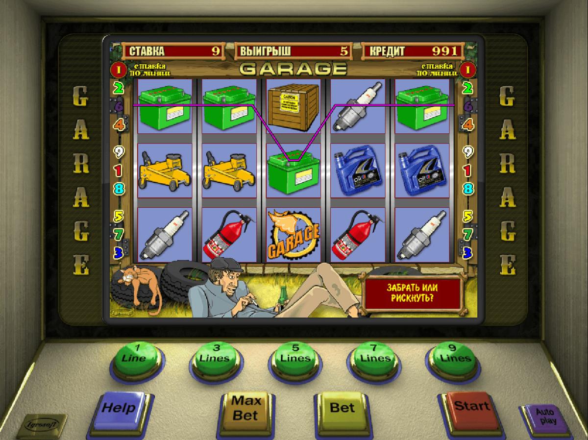 Ойын автоматы сәттілік сусыны игрософт жүлдесі
